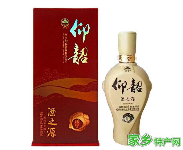 渑池特产-仰韶酒相关图片